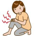 しゃがむと痛い膝の痛みの原因・・・船橋市のオステオパシー整体
