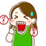 5年来の顎関節症がなぜ一日で良くなったのか?