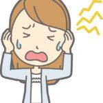耳鳴りの人に多い病気とは?…船橋市のオステオパシー整体